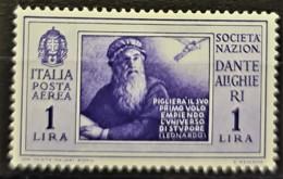 ITALIA / ITALY 1932 - MLH - Sc# C29 - 1L - Posta Aerea - Luchtpost