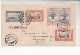 Ethiopia / Charity Stamps / Airmail / U.S. - Ethiopie