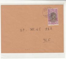 Ethiopia / 1928 Stamps - Ethiopie