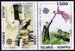Biélorussie - Europa CEPT 1993 - Yvert Nr. 56/57 - Michel Nr. 55/56  ** - 1993