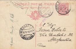 "9764-INTERO POSTALE-""POSTA MILITARE-87"" - 28-10-1918 - 1900-44 Victor Emmanuel III"