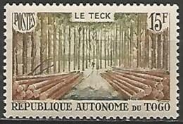 TOGO N° 271 NEUF - Togo (1960-...)