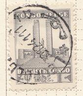 PIA - CONGO BELGA  - 1941 : Monumento Al Re Alberto A Leopoldville -  (Yv 214) - Oblitérés