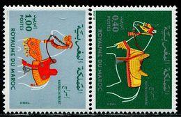 EG1073 Morocco 1980 Horse Crafts Saddle Etc. 2V MNH - Neufs