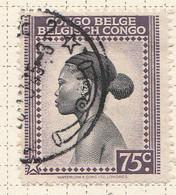 PIA - CONGO BELGA  - 1942 : Serie Corrente : Donna Batetela  -  (Yv 236) - Oblitérés