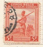PIA - CONGO BELGA  - 1942 : Serie Corrente : Soldato Indigeno  -  (Yv 243) - Oblitérés