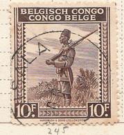 PIA - CONGO BELGA  - 1942 : Serie Corrente : Soldato Indigeno  -  (Yv 245) - Oblitérés