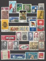 54 TIMBRES ALLEMAGNE DDR - [6] République Démocratique