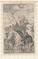 PIA - CONGO BELGA  - 1947 : In Ricordo Della Lotta Antischiavista  -  (Yv 274) - Oblitérés