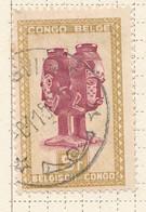 PIA - CONGO BELGA  - 1948-51 : Serie Corrente : Arte Indigena  -  (Yv 290) - Oblitérés