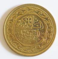 TUNISIA 100 MILLIM 2005 - Túnez