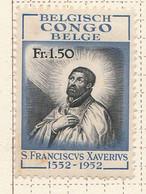 PIA - CONGO BELGA  - 1952 : 4° Centenario Della Morte Di San Francesco Xavier  -  (Yv 324) - Oblitérés