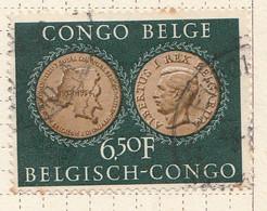 PIA - CONGO BELGA  - 1954 : 76° Anniversario Della Creazione Dell' Istituto Reale Coloniale Belga  -  (Yv 328) - Oblitérés