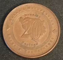BOSNIE HERZEGOVINE - 20 FENINGA 1998 - KM 116 - Bosnia And Herzegovina - Bosnië En Herzegovina