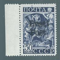 Estonie. Timbre Russe De 1940 Surchargé, Russian Stamp Overprinted Eesti Post; - Estonia