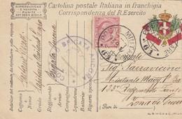 """9786-FRANCHIGIA 1° GUERRA-""""POSTA MILITARE-61"""" - 23-9-1917 - 1900-44 Victor Emmanuel III"""