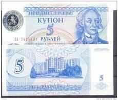 """1996. Transnistria, Hologram """"50000Rub"""" On 5 Rub,  P-27, UNC - Moldova"""