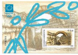 GRECE BLOCS FEUILLETS JEUX OLYMPIQUES D ' ATHENES 2004 - Ete 2004: Athènes