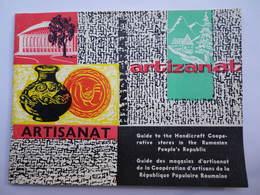 Guide Des Magasins D'artisanat De La Coopération D'artisans De La République Populaire De Roumanie - Début Des Années 60 - Dépliants Touristiques