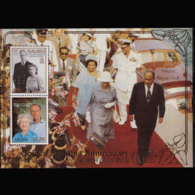 NAURU 1997 - Scott# 446a S/S Gold Wedding MNH - Nauru