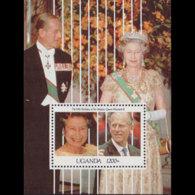 UGANDA 1990 - Scott# 926 S/S QEII Birthday MNH - Uganda (1962-...)