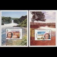 UGANDA 1992 - Scott# 994-5 S/S Accession 40th. MNH - Uganda (1962-...)