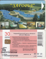 BELARUS(chip) - Zagorje, BelTelecom Telecard 30 Units, Exp.date 30/03/10, Used - Belarus