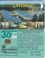 BELARUS(chip) - Zagorje, BelTelecom Telecard 30 Units, Exp.date 30/09/09, Used - Belarus