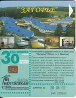 BELARUS(chip) - Zagorje, BelTelecom Telecard 30 Units, Chip CHT13, Exp.date 28/06/07, Used - Belarus