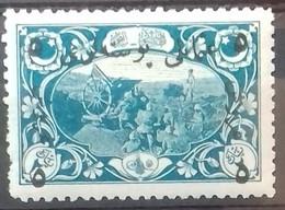 TURQUIE TURKEY N° 570 COTE 12 € 1917 NEUF * MH SURCHARGE POSITION D'ARTILLERIE - Ongebruikt