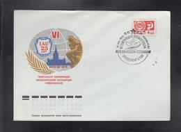 USSR, STATIONARY, UNIVERSITY - INTERNATIONAL CONFERENCE OF UNIVERSITY ASSOTIATIONS ** - Idioma