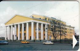 BELARUS(chip) - Theatre Of Yakub Kolas/Vitebsk, BelTelecom Telecard 30 Units, Chip CHT13, Exp.date 01/10/05, Used - Belarus
