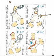 GRECE BLOCS FEUILLETS  JEUX OLYMPIQUES D' ATHENES 2004 - Summer 2004: Athens