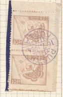 PIA - COREA   - 1951 : Uso Corrente - Farfalla Metopta Rectifasciata  - (YV  135 X 2 ) - Corea Del Sud
