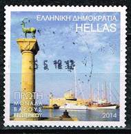 Griechenland 2014, Michel# 2788 O  Rhodes - Gebraucht