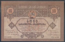 Ref. 2410-2833 - BIN GEORGIA . 1919. GEORGIA 10 ROUBLES 1919 - Georgien