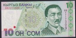 Ref. 2109-2532 - BIN KYRGYZSTAN . 1997. KYRGYZSTAN 10 SOM 1997 - Kirghizistan