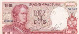 Ref. 1547-1969 - BIN CHILE . 2020. CHILE 10000 ESCUDOS - Cile