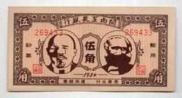 CHINE : 1/2 Dollar 1930 (unc) - China