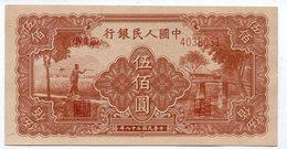CHINE : 500 Yuan 1949 - China
