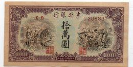 CHINE : 100000 Yuan 1949 - China