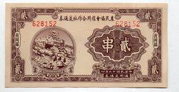CHINE : 2 Yuan 1927 - China