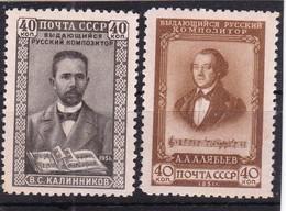 #DZ.11692 Russia - Soviet Union 1951 Full Set, (x), Michel 1591  - 1592: Music, V. Kalinikov, Al. Alyabyev - Composers - Ongebruikt