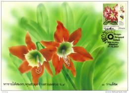 30K: CM, Carte Maximum Card, Malaysia Lily Flower ,maxicard,MC - Plants
