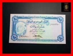 YEMEN A.R. 10 Rials 1973 P. 13 B  UNC - Yemen
