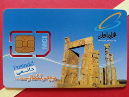 IRAN SIM GSM MCI Postpaid 2 Without Number USIM RARE MINT ? (BH1219b - Irán