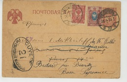 RUSSIE - RUSSIA - GUERRE 1914-1918 - Carte De Correspondance écrite En 1918 (ouverte Par L'Autorité Militaire - Cachet ) - Russie