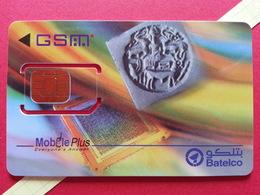 BAHREIN SIM GSM Mobile Plus Batelco Numbers Behind USIM RARE MINT ? (BH1219b - Bahrein