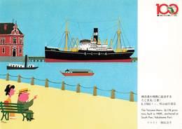 Bateau Tacoma Maru Cargo Transport Passagers Et Marchandises Construit En 1909 CPM - Steamers