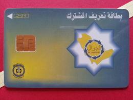 SAUDI SIM GSM SAUDI TELECOM ALJAWWAL SAMPLE No Numbers Behind USIM RARE MINT ? (BH1219b - Arabie Saoudite